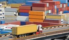 حجم التبادل التجاري لايران يقفز 12% لـ 80 مليار دولار