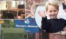 مدرسة نجل الأمير ابن الأربع سنوات تبلغ رسومها 24 ألف دولار سنويا؟