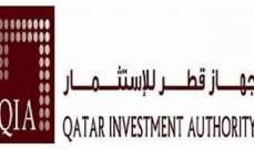 قطر تضخ  أكثر من 20 مليار دولار لتخفيف أثار الحصار