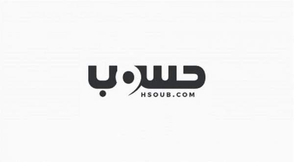 """""""حسوب"""" الموسوعة العربية الأولى المتخصصة في لغات البرمجة"""