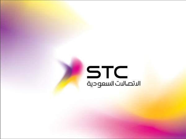 من المسؤول عن إغلاق فروع شركات الاتصالات بالسعودية؟