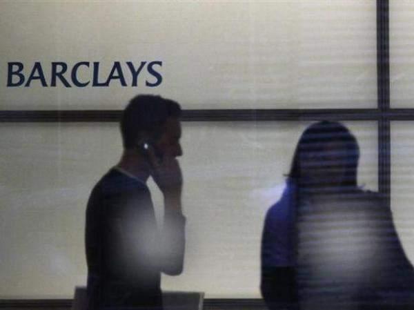 """""""باركليز"""" يسعى لتوظيف أكثر من 20 شخصًا في وحدته لتداول الأسهم"""