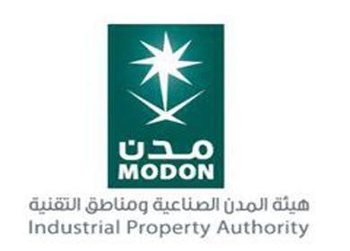 """""""مدن"""" السعودية تبدأ بإنشاء أول مدينة صناعية نسائية في الهفوف"""