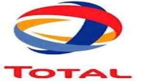 """رئيس """"توتال"""": إعادة النظر في اتفاق الغاز الإيراني"""