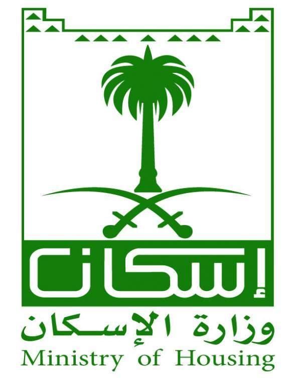 """""""الإسكان السعودية"""": زيادة عدد الأجانب رفعت الإيجارات والأراضي"""
