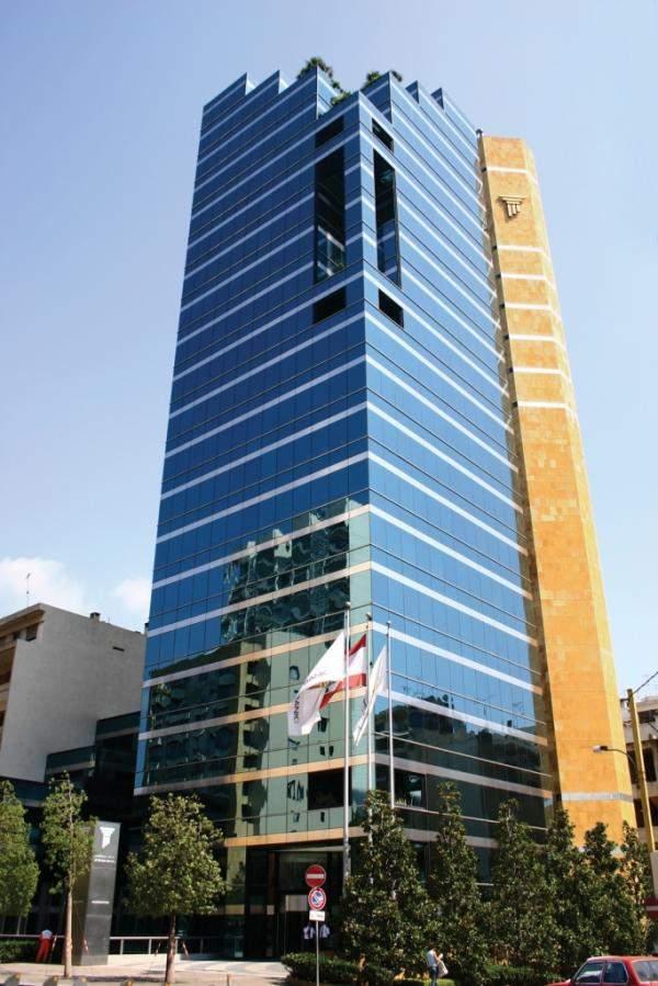 """مؤشر """"بنك بيبلوس"""" للطلب العقاري في لبنان بلغ 52,3 نقطة في الفصل الثاني من العام 2017"""
