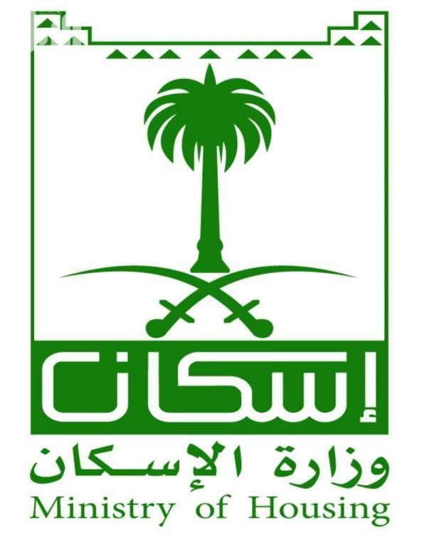 """وزارة الاسكان السعودية: 4 شركات عالمية تتنافس على تنفيذ مشروع """"إسكان الرياض"""""""