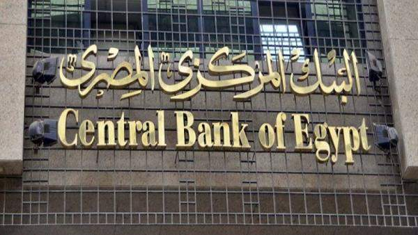 مصر تسدد 3 مليارات دولار من الدين الخارجي