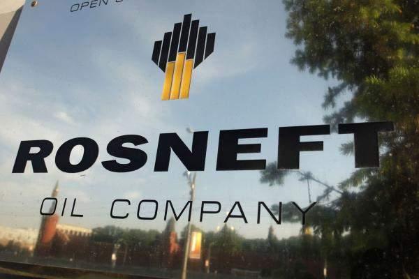 """""""روسنفت"""" الروسية تعتزم استثمار 670 مليون دولار في ألمانيا"""