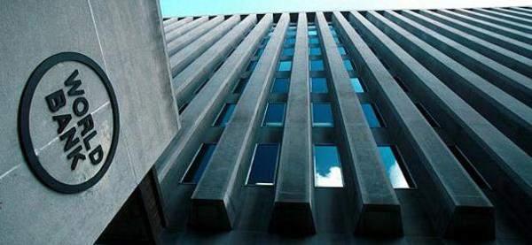 """""""البنك الدولي"""": ضريبة الأرباح التجارية تراجعت 44% عالمياً"""