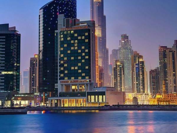 """""""مركز دبي المالي العالمي"""" يؤكد عدم الترخيص لأنشطة العملات الالكترونية"""