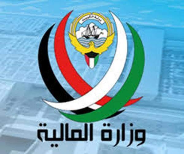 ما هو السبب الذي دفع الكويت لسحب 94 مليار دولار من الاحتياطي؟