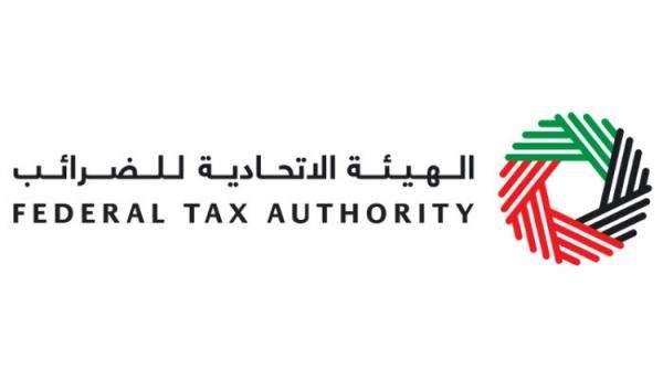 الهيئة الاتحادية للضرائب الإماراتية : ضريبة القيمة المضافة ستطبق على سعر دقيقة المحمول