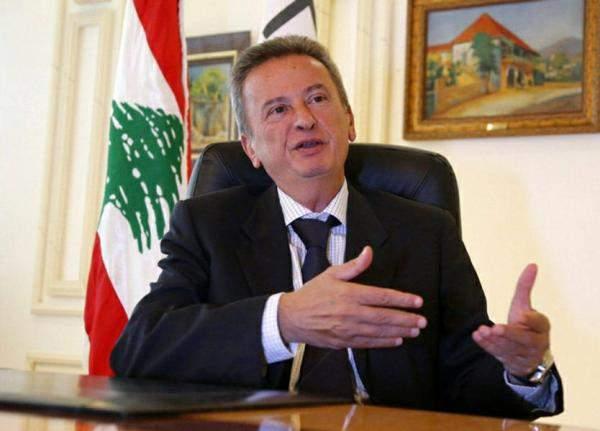 """التقرير اليومي 13/4/2017: رياض سلامة لولاية خامسة في حاكمية """"مصرف لبنان"""""""