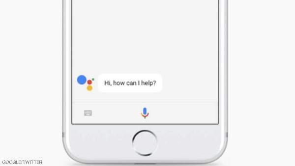 """""""غوغل"""" توفر لمستخدميها حزمة تطبيقات تسهل حياتهم..تعرف إليها!"""