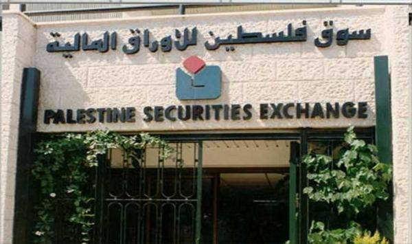 684 ألف دولار صافي أرباح سوق فلسطين المالي في 2017