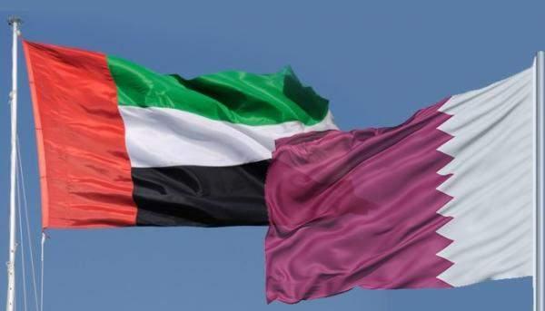 قطر تبيع القروض لمصارف إماراتية مع خصم