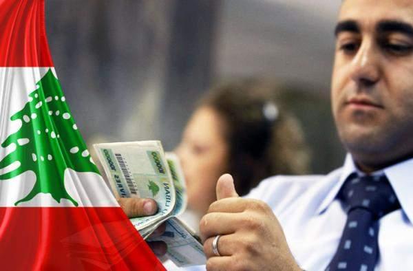 البنك الدولي: لبنان سفينة مثقوبة تغرق ببطء