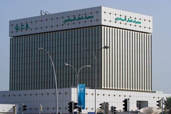 تقرير: ارتفاع الاحتياطيات والسيولة في القطاع المصرفي القطري