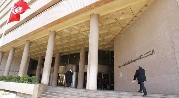 المركزي التونسي يرفع سعر الفائدة الرئيسي إلى 6.75%