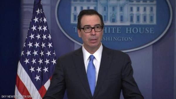 الولايات المتحدة: وزير الخزانةيتوقع إيرادات بتريليون دولار بفضل الإصلاح الضريبي