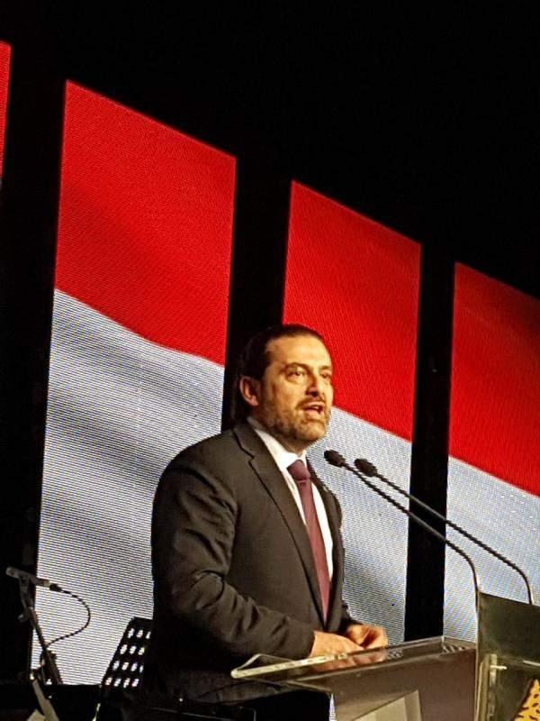 التقرير اليومي 5/12/2017: الحريري يتراجع عن الإستقالة ويؤكد على حماية مصالح لبنان الإقتصادية والسياسية