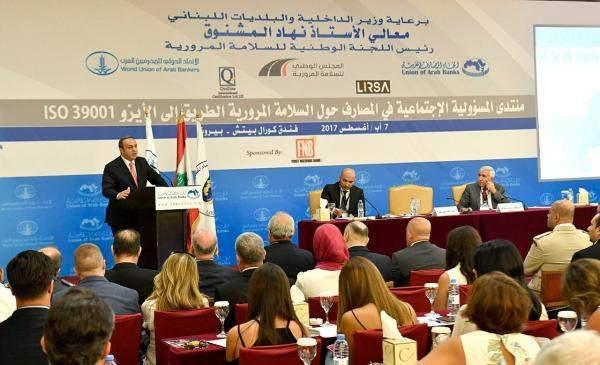 """اتحاد المصارف العربية يفتتح منتدى """"المسؤولية المجتمعية في المصارف حول السلامة المرورية"""""""