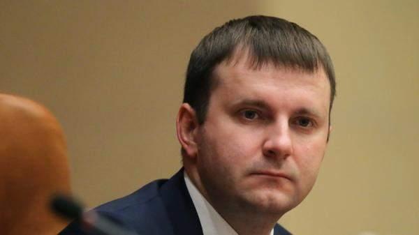وزير الاقتصاد الروسي : الروبل سيكون مستقرا حتى في 2018