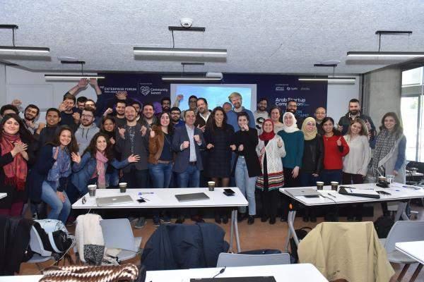"""20 فريقاً لبنانياً تأهلوا للمراحلالنهائية من مسابقة منتدى """"MIT"""" للشركات العربية الناشئة"""
