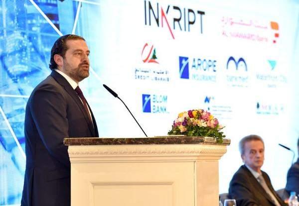 جلسات منتدى المال والأعمال: لوضع هوية اقتصادية للبنان ورؤية متكاملة للقطاع