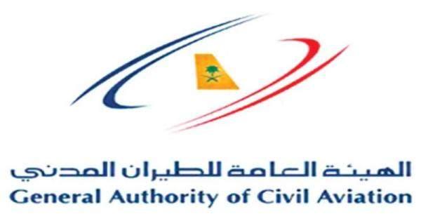 """""""الطيران المدني"""": منع الأجهزة اللوحية واللابتوب على الرحلات المتجهة للولايات المتحدة"""