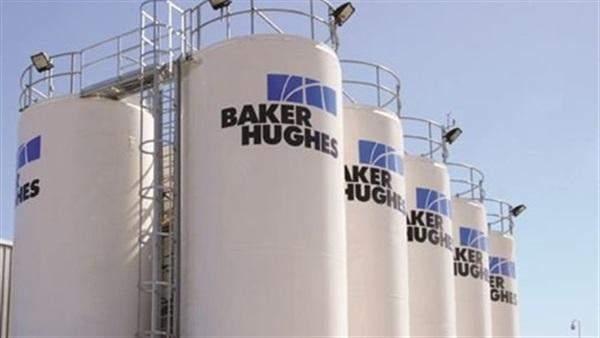"""""""بيكر هيوز"""": ارتفاع عدد منصات التنقيب عن النفط في أميركا خلال الأسبوع الجاري"""
