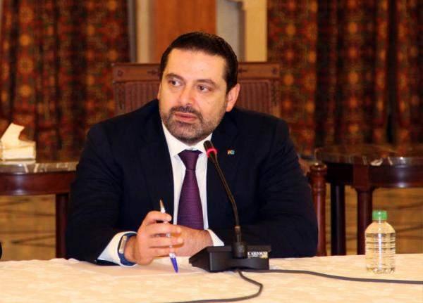 التقرير اليومي 11/4/2018: الحريري: لبنان حقّق إنجازاً كبيراً في مؤتمر سيدروالمجتمع الدولي تجاوب
