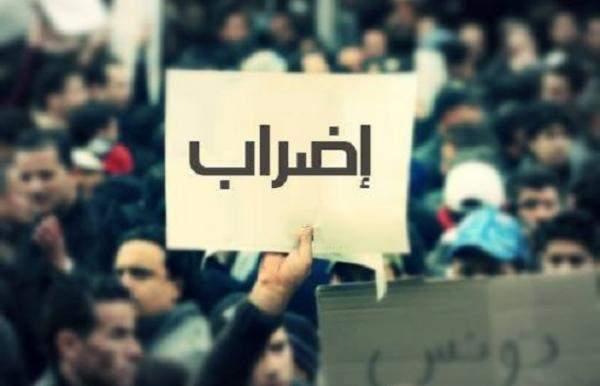 إضراب لموظفي الادارة العامة الجمعة احتجاجا على تعديل الدوام الرسمي