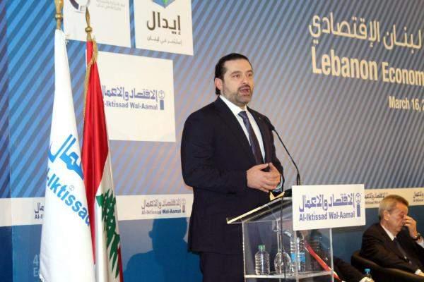 """التقرير اليومي 16/3/2017: الحريري في """"ملتقى لبنان الاقتصادي"""": نعمل على برنامج استثماري يمتد لسبع سنوات"""