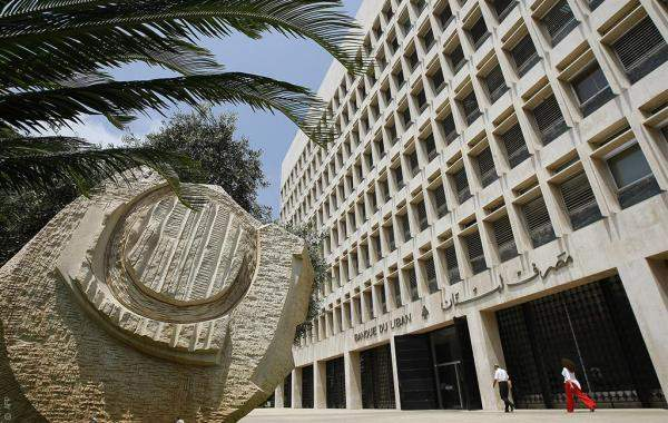 التقرير اليومي 12/4/2017: مصرف لبنان يدعو وسائل الاعلام الى التعامل بموضوعية مع العقوبات الاميركية