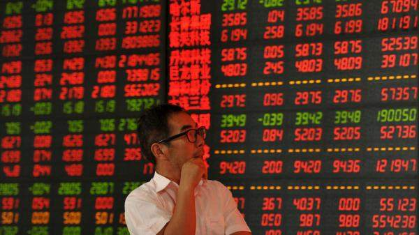 الأسهم الصينية تغلق منخفضة للجلسة الرابعة على التوالي