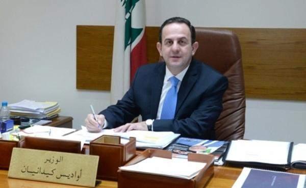 التقرير اليومي 16/10/2016: كيدانيان: عاد لبنان ليكون مقصد من المقاصد السياحية الأساسية في العالم