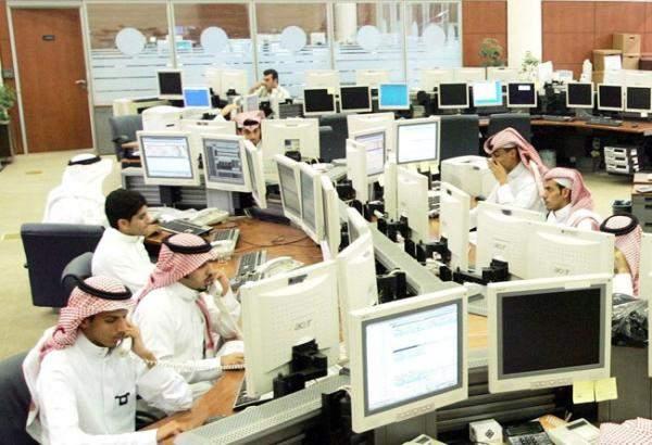 تراجع بورصة السعودية بنسبة 1.62% إلى مستوى 6894.65 نقطة