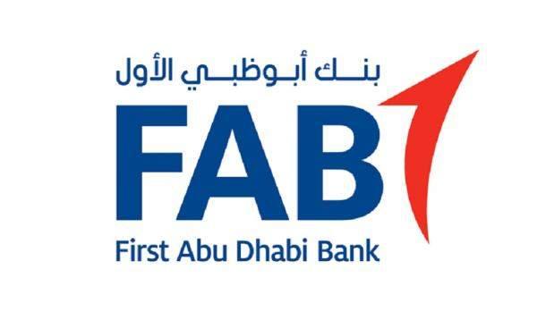 """""""بنك أبوظبي الأول"""": تفاؤل بارتفاع أداء الأسهم خلال 2018"""