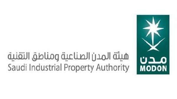 الهيئة العامة السعودية للمدن الصناعية تلتقي الصناعيين في غرفة جدة
