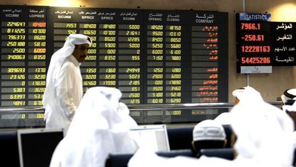 إرتفاع بورصة أبوظبي بنسبة 1.14% إلى مستوى 4575.61 نقطة