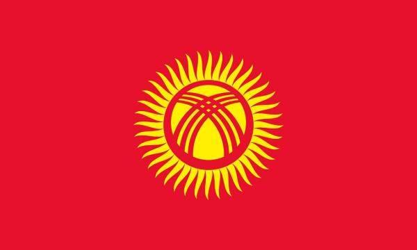 لماذا طالبت قرغيزستان مواطنيها بامتلاك 100 غرام من الذهب؟