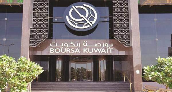 تراجع بورصة الكويت بنسبة 0.16% إلى مستوى 6186.94 نقطة