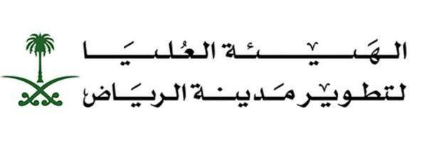 """""""هيئة تطور الرياض"""": الانتهاء من تصنيع 86 قطاراً لصالح """"المترو"""""""
