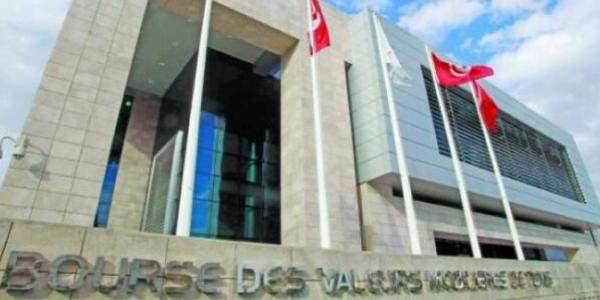 تراجع بورصة تونس بنسبة 0.15% إلى مستوى 5717.44 نقطة