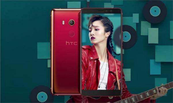 """""""فورد"""" تستعرض نموذجها الأخير و""""HTC""""تكشف عن """"HTC U11 EYEs""""!!"""