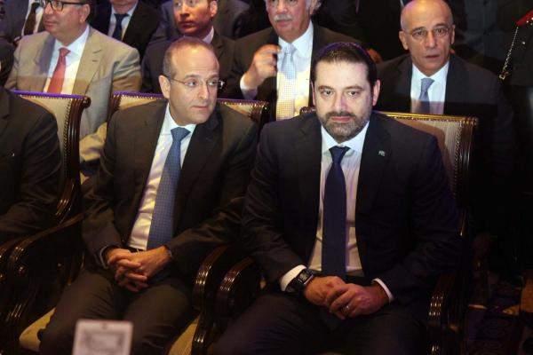التقرير اليومي 23/11/2017: الحريري يُشيد بمصرف لبنان ورياض سلامة خلال المصاعب التي مر بها لبنان