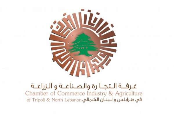 التقرير اليومي 23/6/2017: دبوسي وقّع إتفاقية لإجراء مسح إقتصادي شامل في طرابلس: سنعتمد منهجية علمية دقيقة
