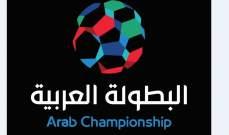 قائد نصر حسين داي: أتينا إلى مصر لتشريف الكرة الجزائرية